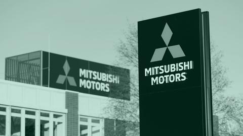 Mitsubishi-Zentrale