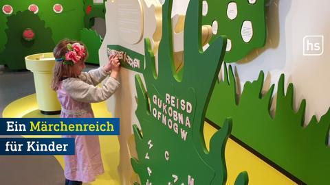 Startbild Video Kindermuseum