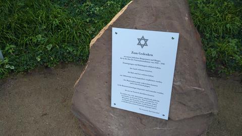 Gedenkstein für die jüdischen Einwohner Bad Salzschlirfs