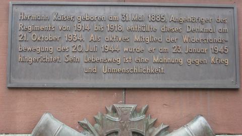 Gedenktafel am Denkmal des Nassauischen Feldartillie-Regiments