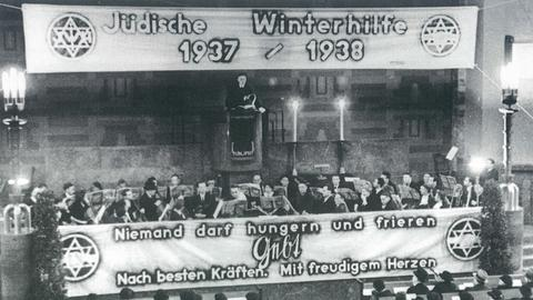 Eröffnungsveranstaltung der jüdischen Winterhilfe 1937/1938