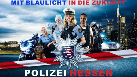 Werbeplakat der Polizei Hessen