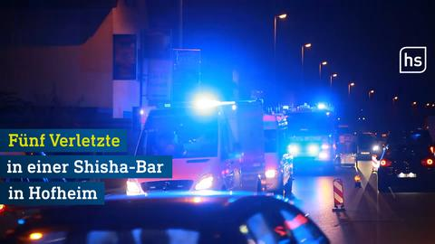 Startbild Video Shisha Bar