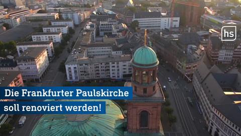Startbild Video Paulskirche