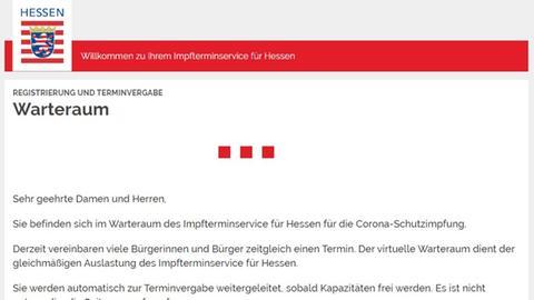 """Der """"Warteraum"""" im Online-Portal für Impftermine"""
