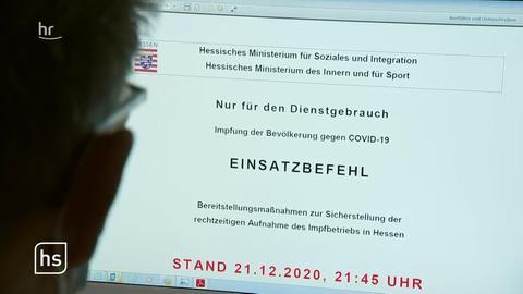 hessenschau vom 22.12.2020