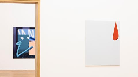 """Ausstellung """"Jetzt"""""""