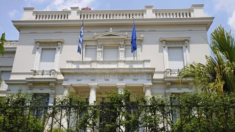 Benaki-Museum Athen documenta