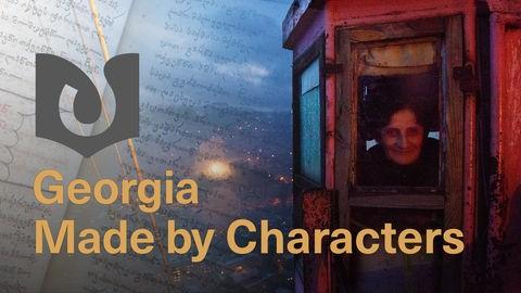 Collage aus georgischer Schrift und einem Foto von Daru Sulakauri, mit dem Schriftzug von Georgia Made by Characters