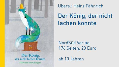 """Cover: Märchenbuch """"Der König, der nicht lachen konnte"""""""
