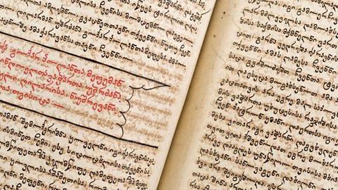 Georgische Schrift