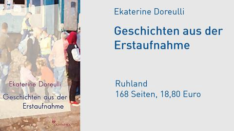 Cover Ekaterine Doreulli Geschichten aus der Erstaufnahme