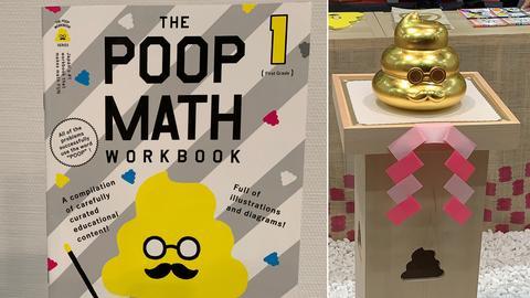 Das Poop-Mathebuch
