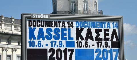 documenta-Schild