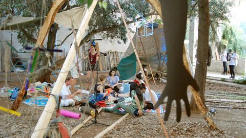 """documenta-Installation """"European Everything"""" in Athen"""