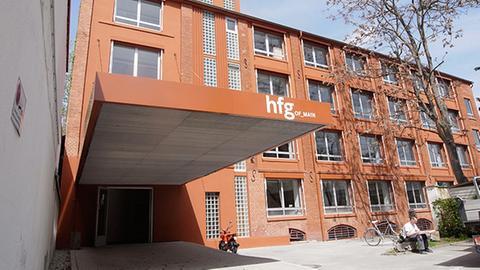 Eingangsbereich der Offenbacher Hochschule für Gestaltung