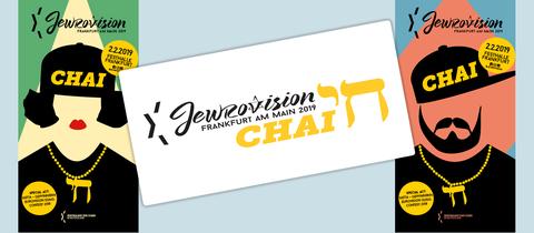 Die Grafik zeigt die Plakate, welche den Jewrovision 2019 ankündigen.