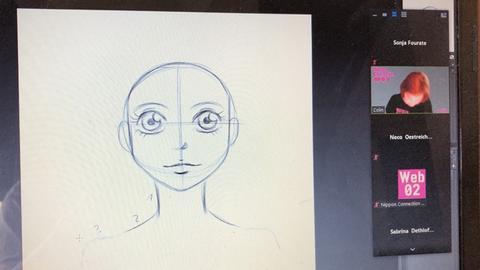 Zeichnung Manga-Kurs: Ein auf dem Bildschirm gezeichnetes Gesicht