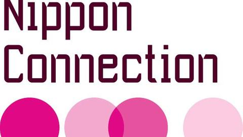 Logo Nippon Connection