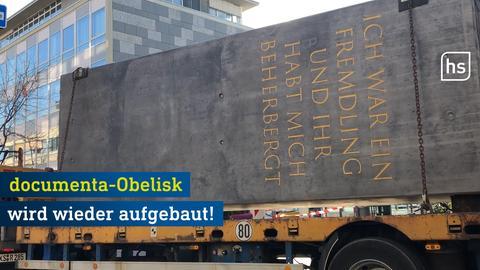 obelisk wiederaufbau kassel