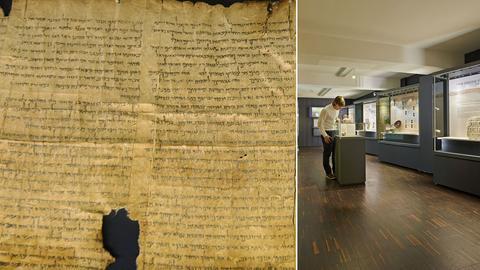 Qumran-Fragment, Blick ins Bibelhaus