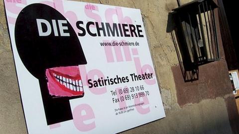 """Eingang zum Theater """"Die Schmiere"""" in Frankfurt"""