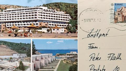 Die Bildkombination zeigt die Vorder- und Rückseite einer Postkarte aus Griechenland.