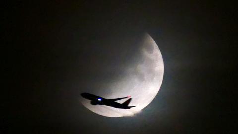 Nutzerfoto partielle Mondfinsternis