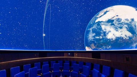 Planetarium Fulda