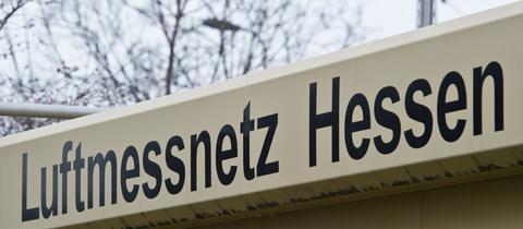 Luftmessstation des Luftmessnetzes Hessen