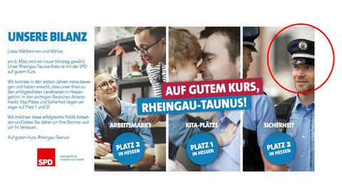 Dieses SPD-Kommunalwahlplakat kritisiert die CDU.