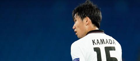 Daichi Kamada Eintracht Frankfurt