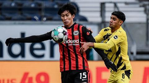 Eintracht Frankfurt Borussia Dortmund Daichi Kamada