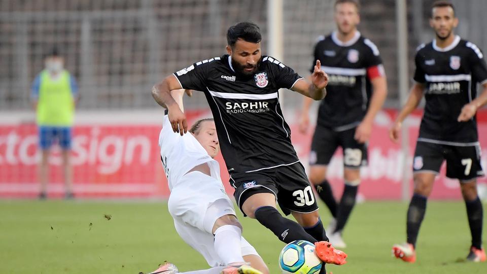 Spielabsage nach Corona-Ausbruch beim FSV Frankfurt | hessenschau.de | Regionalliga - hessenschau.de