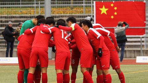 U20 Chinesen