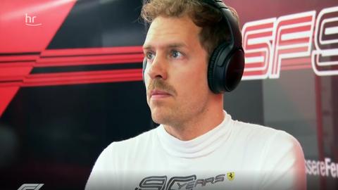 Ferrari Story