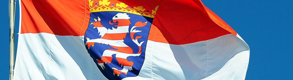 Hessencheck Banner