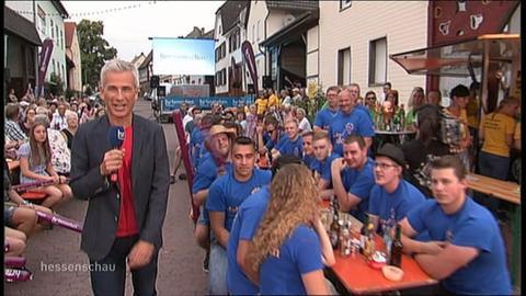 hessenschau - 24.07.2016