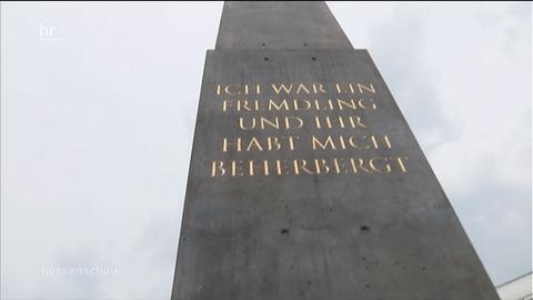 hs obelisk