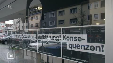 hessenschau vom 18.12.2020