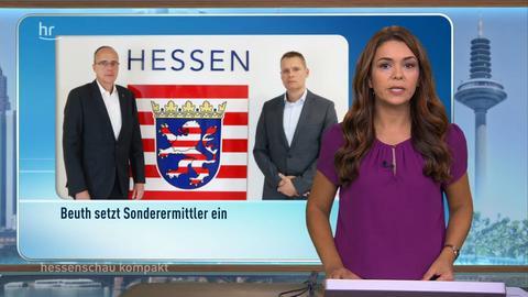 hessenschau kompakt von 16:45 Uhr vom  1.07.2020