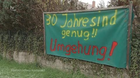 hessenschau kompakt - 16:45 Uhr - 05.12.2019