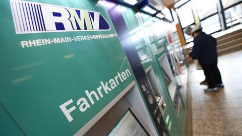 Ein RMV-Fahrkartenautomat